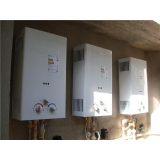 quanto custa conserto de aquecedor a gás Alto de Pinheiros
